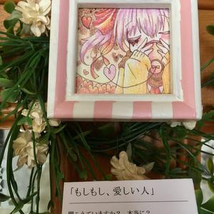 ミニ原画/3000円