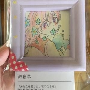 ミニ原画/3500円