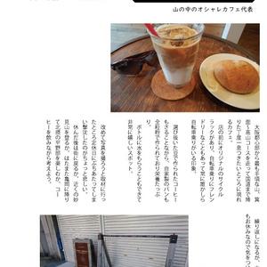 大阪北部飯ポタ本