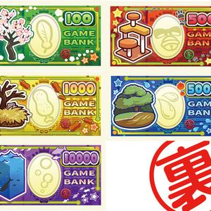 ボードゲーム用おもちゃ紙幣【各種10枚合計50枚入】