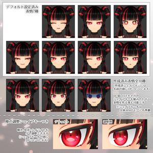 【オリジナル3Dモデル】ルビー