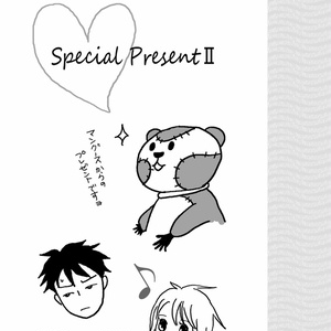 Special Present 1~3セット