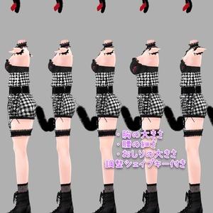 アイスクリームランジェリーシリーズ くろねこフレーバー(着せ替え用衣装パーツ) ver1.0