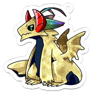 【次元竜】『でふぉるめ次元竜』アクリルキーホルダー