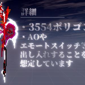 【VRChat向け武器】ハルバード