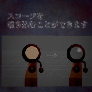 【VRChat向け】対人狙撃銃「ドレッドノート」