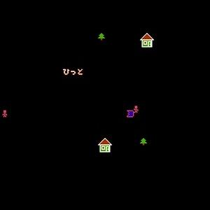 ファミコンゲーム開発用ツール Anayaアセンブラ
