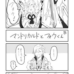 マとめの本