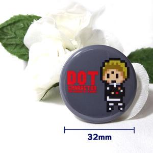 不動峰 缶バッチ32mm