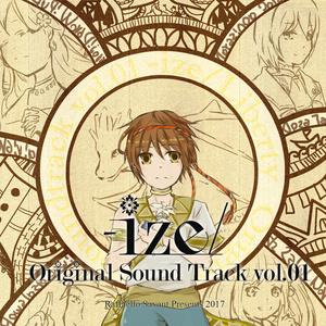 izeサウンドトラック Vol.01