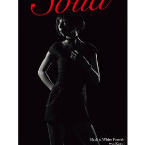Solid(ソリッド)【C95新刊】