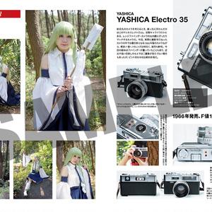 C96新刊『射命丸のカメラ』