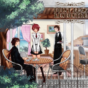 【DL版】Point de rencontre