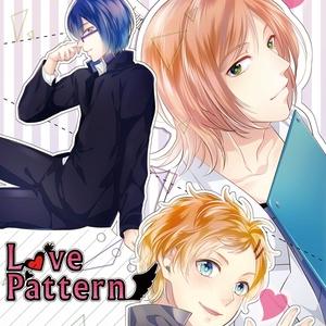 【CD版】LovePattern Matinee(本編) &Soiree(続編)