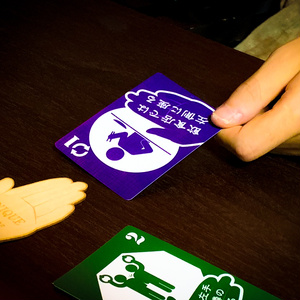左利きカードゲーム さうすぽおう