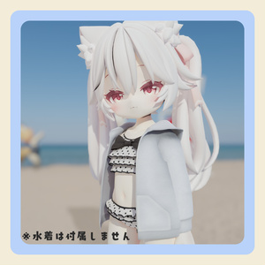 【3Dモデル】「mia -ミア-」ちゃん向けルームウェア