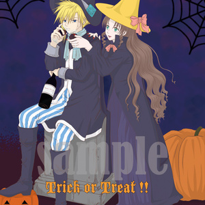Trick or Treat !!