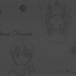 Advent Dream
