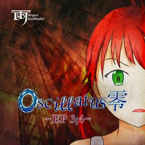 Oscillatus 零 EP3;4(ダウンロード版)