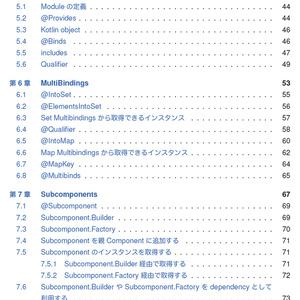 Master of Dagger あんざいゆき第2版【技術書典9 新刊】