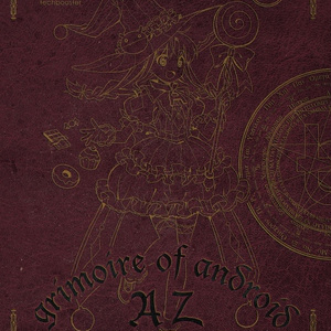AZ異本 grimoire of android