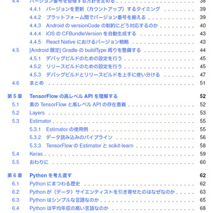 The Web Explorer 4【C93新刊】