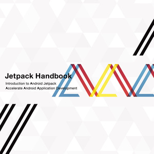 Jetpack Handbook 【PEAKS応援記念】