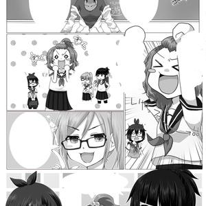 我ら!武道学園!2