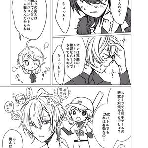 【シブヤ本】サーチアンドライト