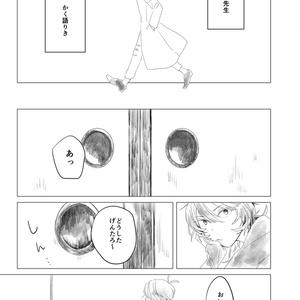 【帝幻本】ねこっぽい