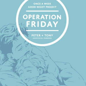 [ピタトニ]OPERATION FRIDAY