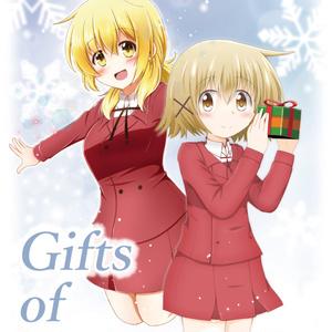 【わんすぽっと】Gifts of Gratitude