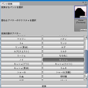 【Unityエディタ拡張】キッシュちゃんパンツパッチ Unity Editor