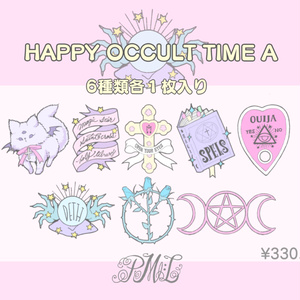 HAPPY OCCULT TIME A シールセット