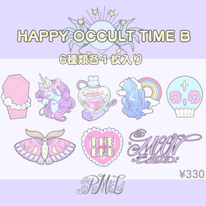 HAPPY OCCULT TIME B シールセット