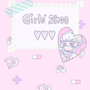 イラスト集「Girl's Shoe」