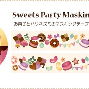 【マスキングテープ】 Sweets Party