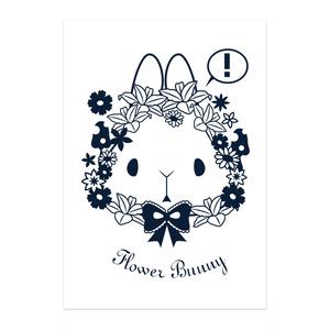 【ポスター】Flower Bunny 白地