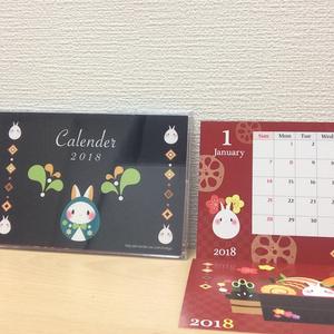 2018年 卓上カレンダー