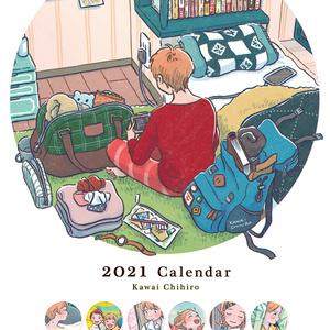 【壁掛け】2021カレンダー+ミニbook
