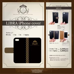 ライブラ風iPhoneケース