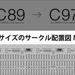 C89 -> C97:A4サイズのサークル配置図MAP(+白地図も追加)【今後も追加/更新予定】