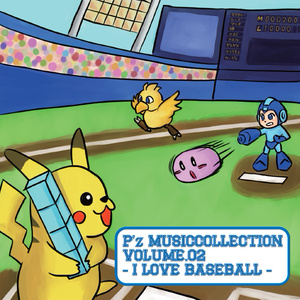 P'z Music Collection Vol.2~I LOVE BASEBALL~