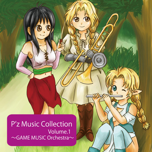 P'z Music Collection Vol 1~GAME MUSIC ORCHESTRA~~