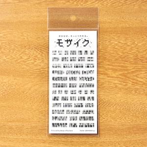 モザイク ハーフカットシール[1枚入り]