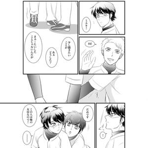 5/6 スーパーウイニングショット新刊