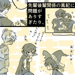 にちとは①(再版予定)