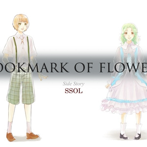 Bookmark of flowers ~side story SSOL~