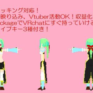 オリジナルVoxelモデル『オルトネ』