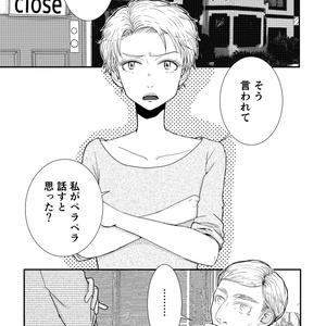 さよならの恋人 5